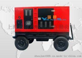 led流动广告宣传车移动发电机组