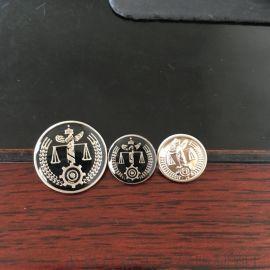 高档金属扣 法院扣 制服扣 标制扣