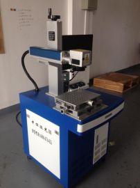 上海光纤激光打标机专业生产厂家
