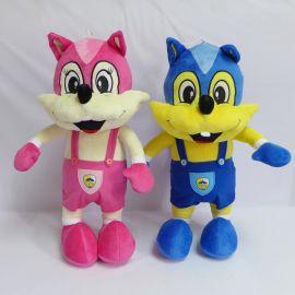 义乌毛绒玩具优质供应商 做工精湛 手工非凡 量大从优