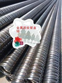 波纹管价格#贵州波纹管多少钱一米,圆形80波纹管安装方法