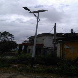 HC RS-TYND大功率太阳能路灯 30w户外LED太阳能灯