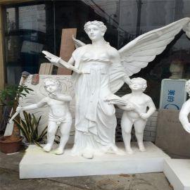欧式园林景观人造砂岩天使人物雕塑定做厂家