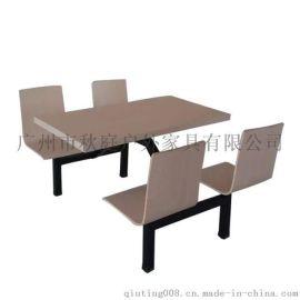 餐厅家具餐桌椅 小食店快餐餐桌椅 食堂餐桌椅价格