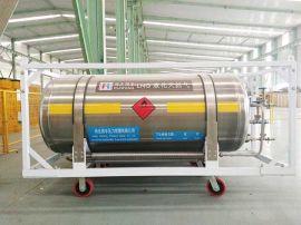 499L卧式天然气杜瓦瓶-河北东照能源科技有限公司