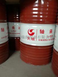 安阳:长城轴承油 长城L-FD7轴承油应用及价格