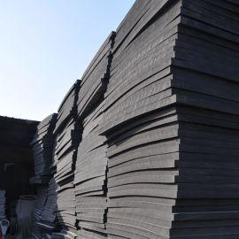 低温不脆裂的低压聚乙烯闭孔泡沫填缝板批发价格