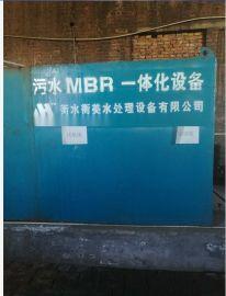 衡水衡美提供地埋式MBR污水处理一体化设备 报价
