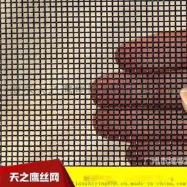 高品質金剛網 不鏽鋼防盜窗 各種規格 廠家定做 防蚊防蟲窗紗