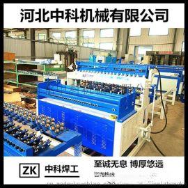 中科机械 全自动焊网机 舒乐板自动焊网机
