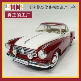 仿真汽車模型 桐桐汽車模型批發 汽車模型廠家 汽車模型定制 靜態仿真德國寶沃老爺車模型