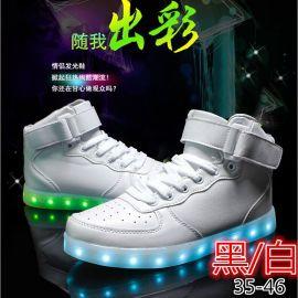 外贸爆款USB充电童鞋厂家批发发光鞋led高帮板鞋夜光灯鞋运动鞋休闲鞋