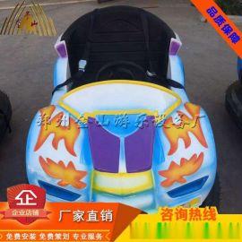 金山F1造型新款碰碰車/兒童碰碰車全國熱銷/電瓶碰碰車價格實惠