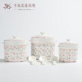 炖盅 千禹陶瓷炖盅隔水炖专用 养生陶瓷壶 景德陶瓷