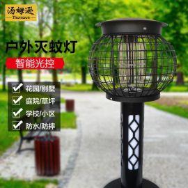 汤姆逊灭蚊灯TMX-SD-4305双光频振式防水防导电 庭院小区专用