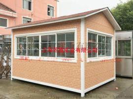 上海巡宣厂家供应保温板岗亭 值班保安岗亭 质量保证