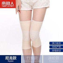 南极人轻薄尼龙护膝夏天女士专用透气柔软运动护膝