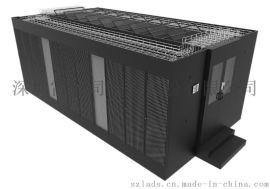 雷迪司双列机柜冷热通道微模块机房数据中心解决方案