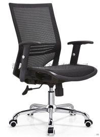 深圳办公椅厂家,扶手办公椅,电脑椅-办公椅,老板办公椅,中班椅-办公椅