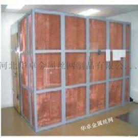 华卓供应200目优质紫铜网屏蔽网电磁信号直供航天 电子厂