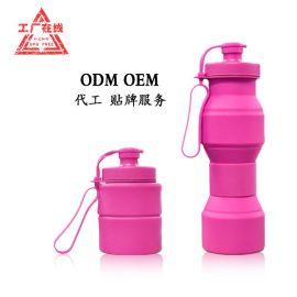 仁义和兴硅胶折叠超便携式杯子 800ml自行车运动水壶学生水瓶