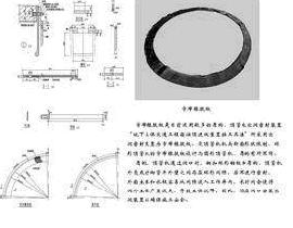 北京地铁已用帘布橡胶板  地铁盾构0型衡水生产厂家
