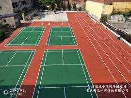 重庆厂家直销丙烯酸球场材料包施工 体育场看台/网球场专用材料