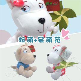 狗年吉祥物毛绒玩具创意礼品狗年公仔 定制公司礼品玩偶厂家直销