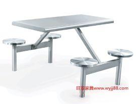 食堂餐桌椅、不锈钢餐桌椅、不锈钢餐桌椅定做 、周口不锈钢餐桌椅、不锈钢餐桌椅生产商、不锈钢餐桌、郑州不锈钢餐桌椅、焦作不锈钢餐桌椅、四川不锈钢餐桌椅