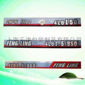 丝印PVC长条不干胶贴纸(YJ-BT004)