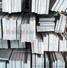 瑞和日標ZA-3鋅合金, 品牌 ZA-3鋅合金板現貨直銷