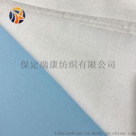 坯布T/C 65/35 110X76 63