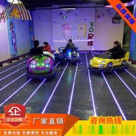 兒童室內碰碰車丨碰碰車遊戲規則丨電瓶碰碰車價格