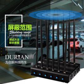 TX-H12k大功率信号屏蔽器车载车库屏蔽器考场会议室屏蔽器