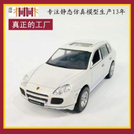 定制仿真汽車模型 汽車模型制造 1: 43 轎車模型