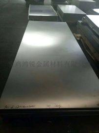 厂家直销钛板,钛合金板