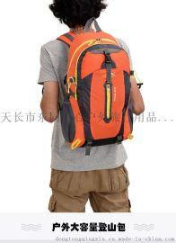 定制批发新款户外登山包大容量书包定做旅游双肩包男运动包女韩版旅行背包