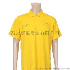 廠家批發空白純棉文化衫定制LOGO圓領短袖t恤來圖定做印刷廣告衫