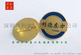 深圳哪里做徽章便宜,深圳做徽章的厂,铜材料标志徽章定做,深圳金属徽章制作厂家