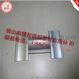铝型材厂家专业定制高质量工业铝材型材 铝型材挤压加工