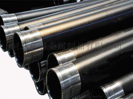 钢丝网骨架聚乙烯pe管|聚乙烯复合管|亿可