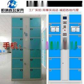 十二12门投币电子存包柜批发商 景区收费存包柜在线报价