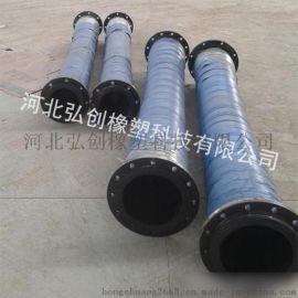 河北**法兰式大口径胶管 输水胶管 安装灵活