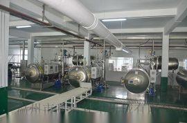 自动化粗粮饮料生产线厂家(科信机械)-成套粗粮饮料加工设备最新报价