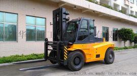福建华南重工13.5吨重装叉车参数价格