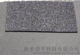 低发泡聚乙烯泡沫板的颜色