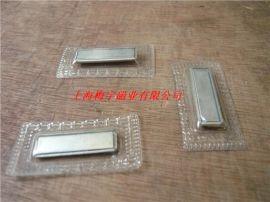 PVC隐形防水磁扣,磁铁扣,磁扣