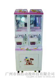 迷你娃娃机豪华双人精品娃娃机投币游艺机微信支付公仔机礼品机