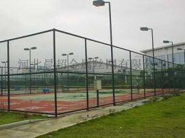 足球场围网规格 公路护栏厂家 河北晨超金属丝网有限