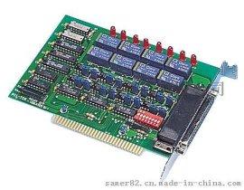 原装正品研华PCL-725 继电器输出及隔离数字量输入卡